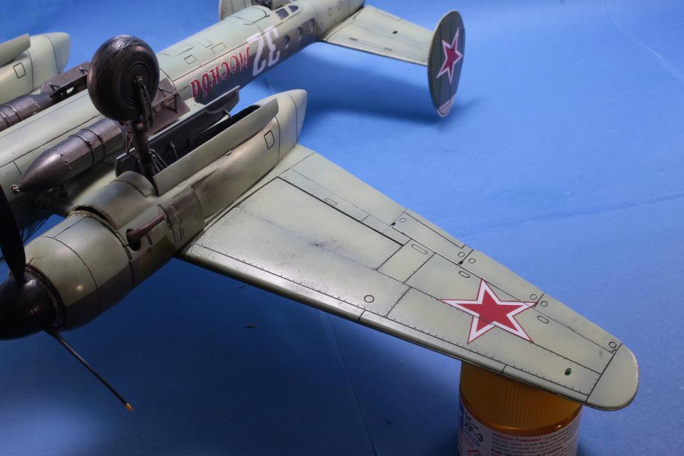 Ту-2 1/48 Xuntong 3b0d492d1fb5