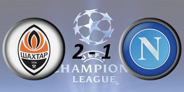 Лига чемпионов УЕФА 2017/2018 6bcf1b12a34a