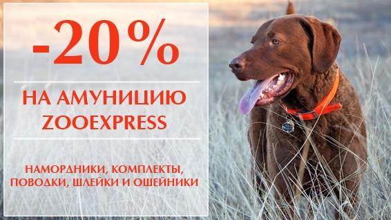 Интернет-магазин зоотоваров Счастливый Питомец A9a21a87e510