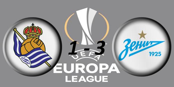 Лига Европы УЕФА 2017/2018 7a94411a3be4