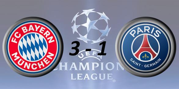 Лига чемпионов УЕФА 2017/2018 - Страница 2 54d885a45f96