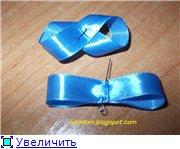 Резинки, заколки, украшения для волос Cfb867969dc1t