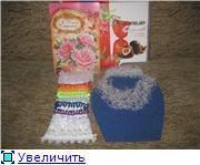 """Подарок к ДР"" - Страница 4 Aac7c29f8ea5t"