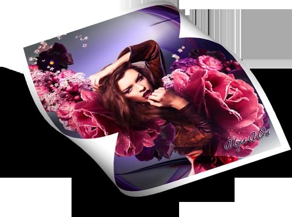 Любовь - Страница 3 Ba90250aa292