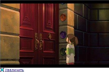 Унесенные призраками / Spirited Away / Sen to Chihiro no kamikakushi (2001 г. полнометражный) 07cb5e0eb305t