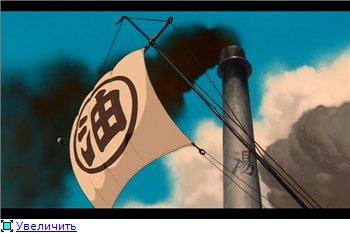 Унесенные призраками / Spirited Away / Sen to Chihiro no kamikakushi (2001 г. полнометражный) Ce3749db59b3t