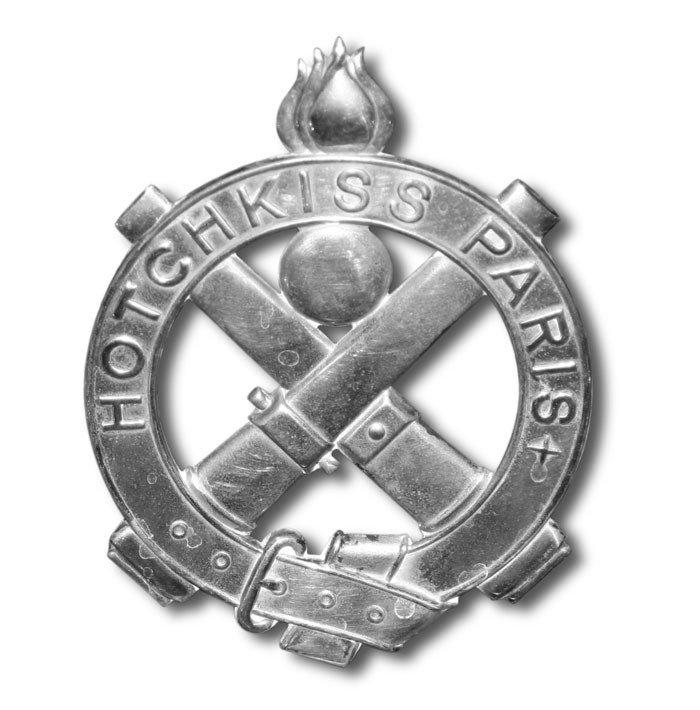 Жесткая лента к пулемету «Гочкисс» (Hotchkiss) 6facb41fbac1