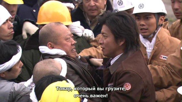 Kimura Takuya / Кимура Такуя / Тимка, Тимочка, Тимон  4 7e7935658aa4