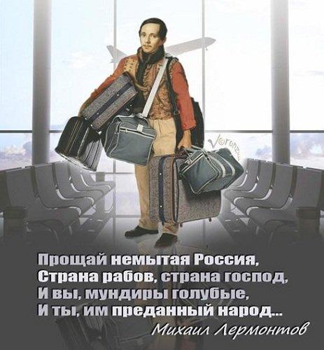 Украинский юмор и демотиваторы 523459f76b23