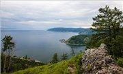 Байкальский ветер странствий - Страница 2 6cb3baa9d6f3t