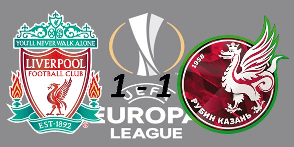 Лига Европы УЕФА 2015/2016 9e7446dd605a