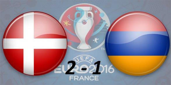 Чемпионат Европы по футболу 2016 35e4d773dee3