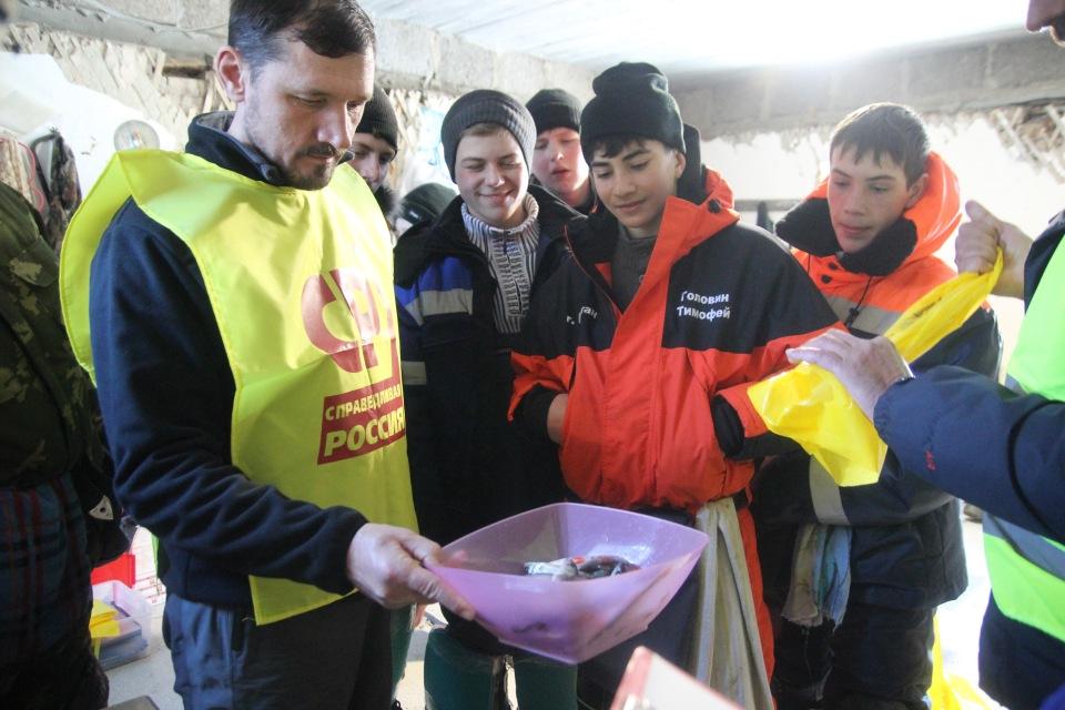 Первенство города Кургана по ловле на мормышку со льда среди юношей и девушек с 14 до 17 лет. D7b1832326fc