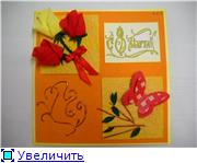 Мои творюшки - Страница 2 65ba4c3a54b4t