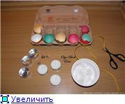 Сувениры к Пасхе Ebf9f822cbdat