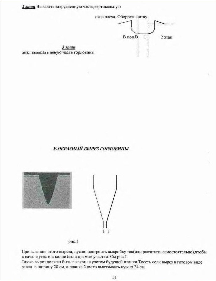 Начальный курс по обучению вязания на вязальной машине SILVER REED   - Страница 2 494df7745597