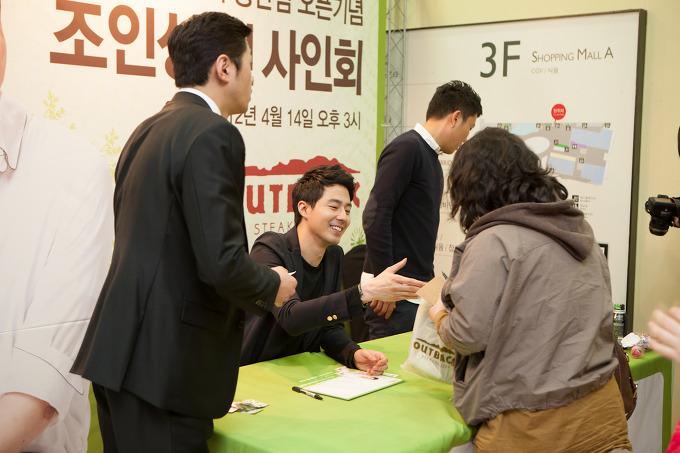 Чо Ин Сон / Jo In Sung / Jo In Seong / 조인성  - Страница 2 4c59f94f368c