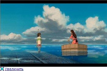 Унесенные призраками / Spirited Away / Sen to Chihiro no kamikakushi (2001 г. полнометражный) C7e4b98327a2t