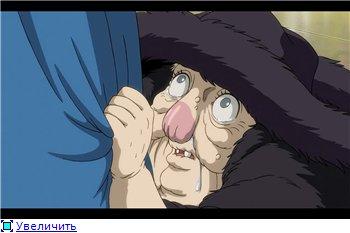 Ходячий замок / Движущийся замок Хаула / Howl's Moving Castle / Howl no Ugoku Shiro / ハウルの動く城 (2004 г. Полнометражный) 03cf74f300fet