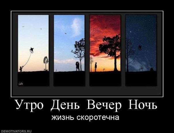 Философия в картинках - Страница 6 0fd6306dd0af