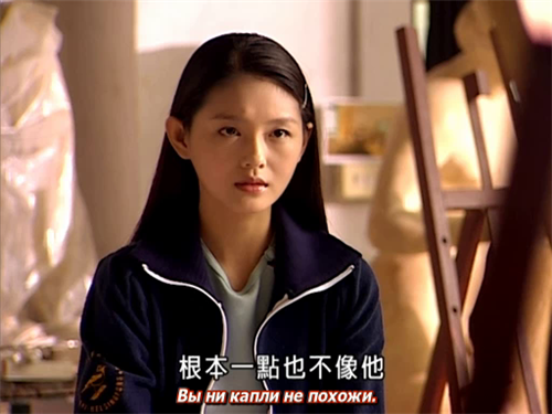 Марс / Mars / Zhan Shen (Тайвань, 2004) - Страница 6 6804dcf6f305
