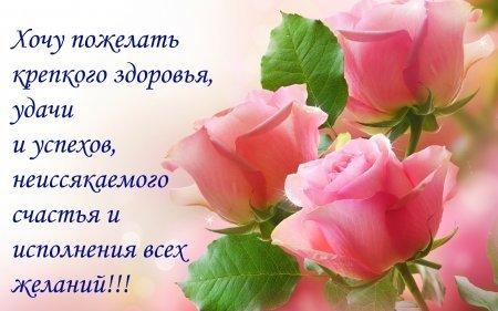 Поздравляем с Днем рождения !!! - Страница 9 41e7666cb389