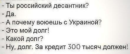 Украинский юмор и демотиваторы - Страница 2 A56d06539483