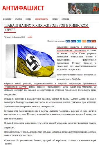 Украина - Страница 7 2f3d855576a1t