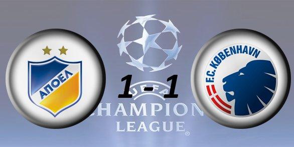 Лига чемпионов УЕФА 2016/2017 0cec3e96da1c