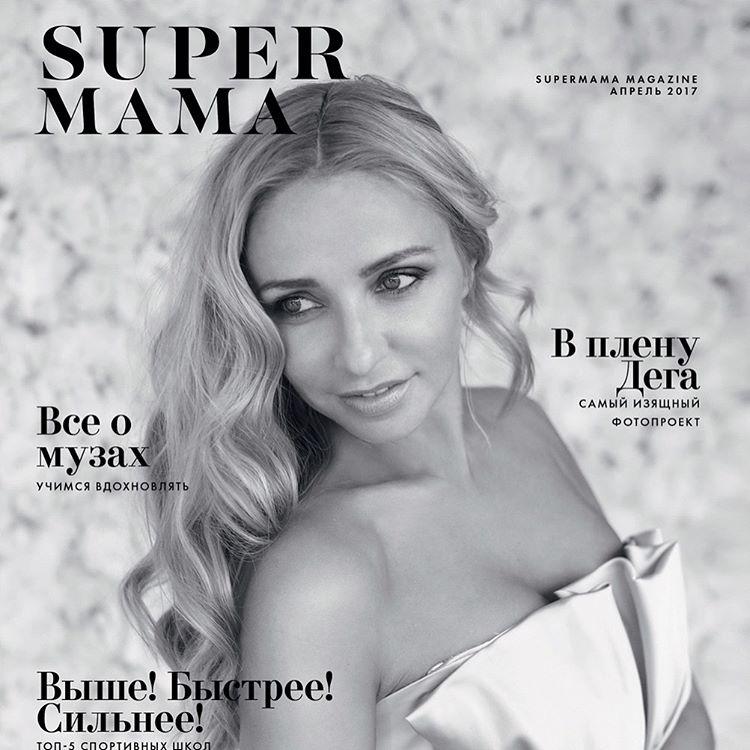 Журнал SUPER MAMA C162210f5df0