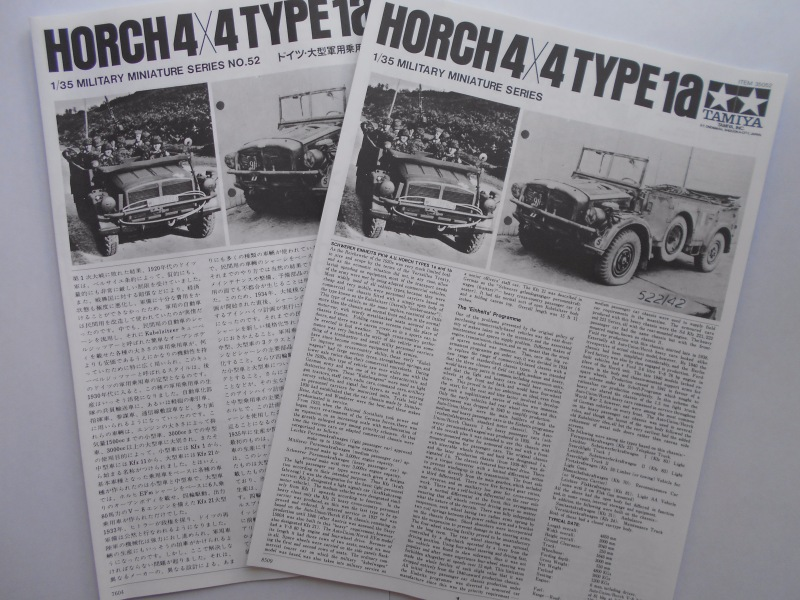 Обзор Horch Type 1A 1/35 (Tamiya №35052) 721bee507a09