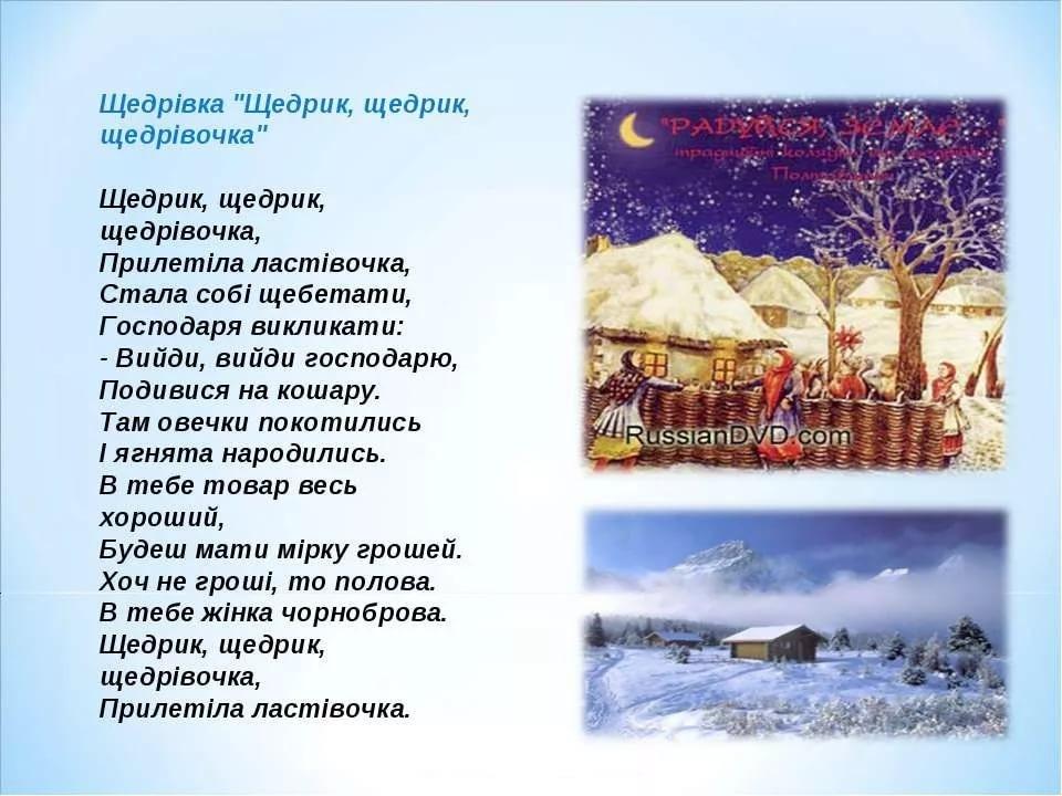 «Щедрик» — мировой  рождественский  хит  с украинскими  корнями 0efc922d781a