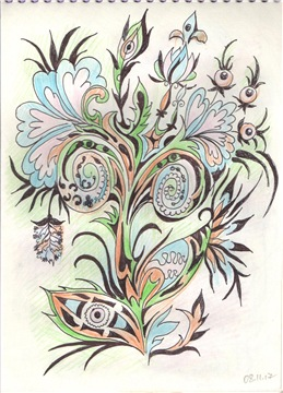 Рисунки ручкой - Страница 2 B1f601a36552t
