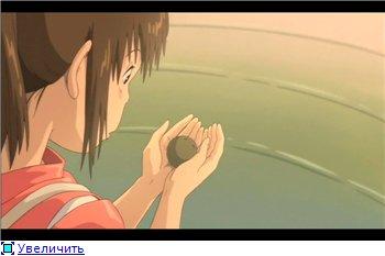 Унесенные призраками / Spirited Away / Sen to Chihiro no kamikakushi (2001 г. полнометражный) 025b445330f3t