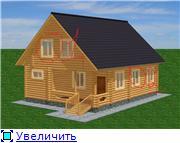 Внутрянняя часть крыши и окна 7b6af909e6f4t