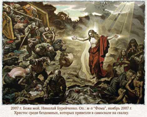 Картина молодого художника Владимира Киреева «Зеркало» 7e5685725298