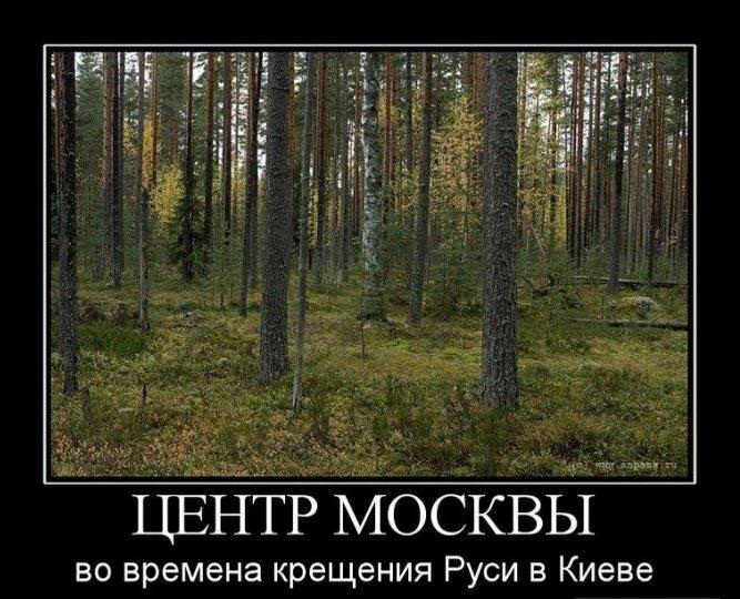 Украинский юмор и демотиваторы - Страница 2 47253b27c702
