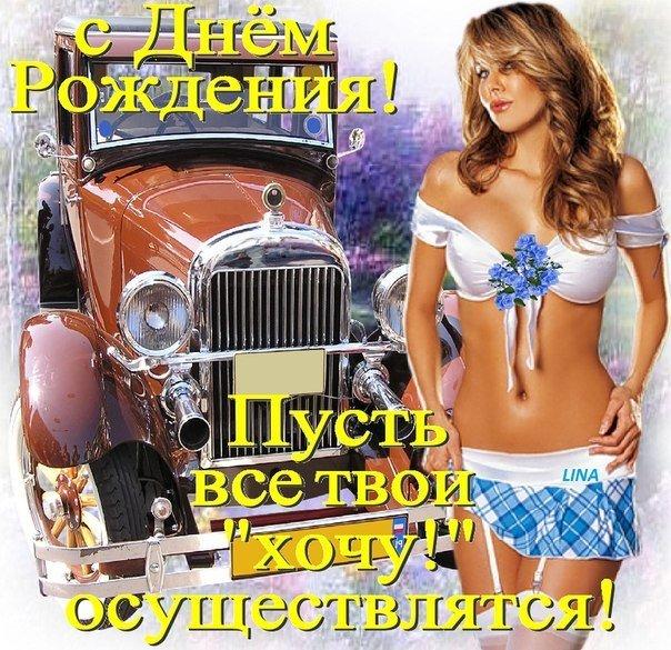 Поздравляем с Днем рождения Александра Петровича 1ad84d777c5f