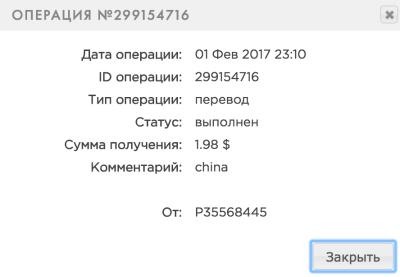 Investing in China - chininvest.com 087418cd292c