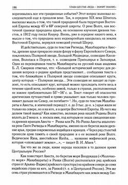 Хождение по Тиртхам - Страница 2 07f98cc6902ft