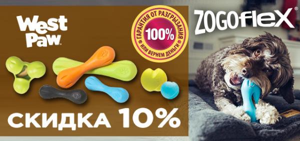 Интернет-магазин Red Dog- только качественные товары для собак! - Страница 7 8159042b8304