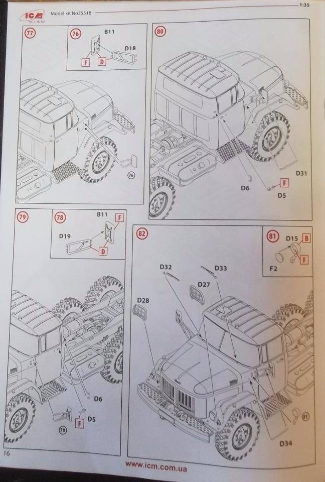 Обзор ЗиЛ-131 Аварийная служба / КУНГ, 1/35 (ICM 35518).  7cc941ae0d7c