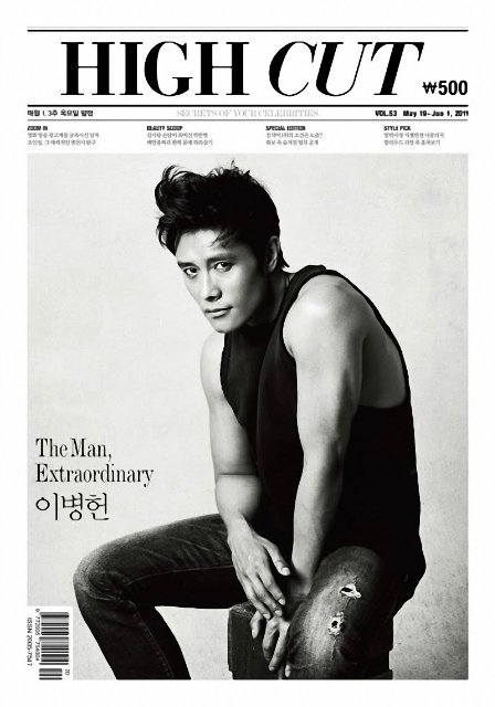 Lee Byung Hun / Ли Бен Хон не пьет одеколон  - Страница 2 Dd39b68f8adc