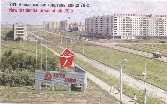 Оренбург в фотографиях 52dff27e9caf