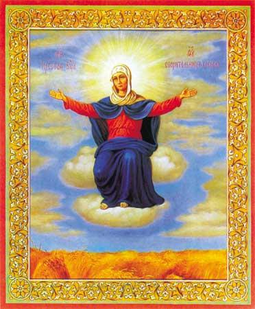 Смешинки на тему христинства - Страница 2 86a20a5bb7f5