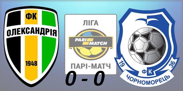 Чемпионат Украины по футболу 2015/2016 1e2bf266a6f0