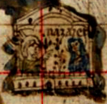 Chronologia Magna 725ad9c86bd3