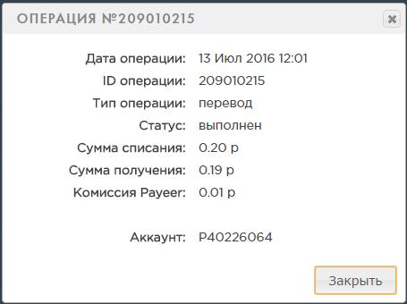 Заработок без вложений, халявный бонус каждый час на электронный кошелек D6062e280c52