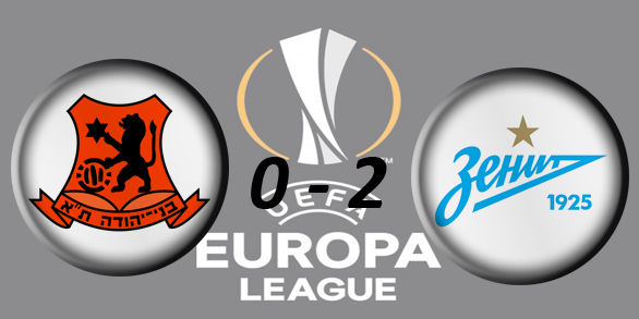 Лига Европы УЕФА 2017/2018 8d47658f679a
