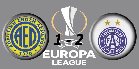 Лига Европы УЕФА 2017/2018 67a378dfb3a5